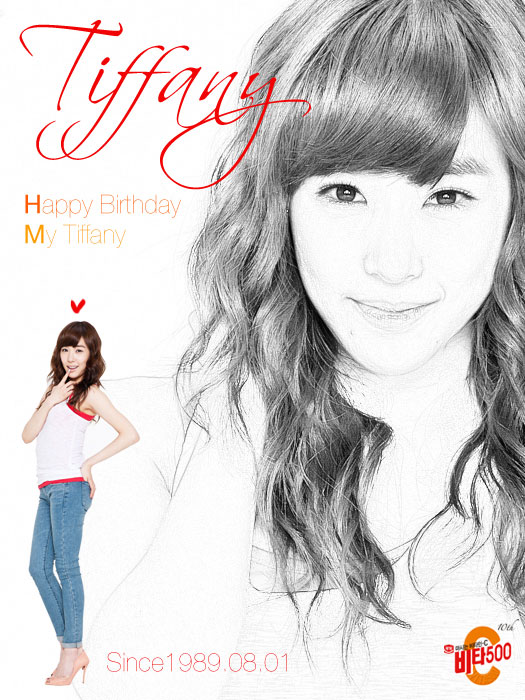 SNSD Tiffany Vita500 birthday