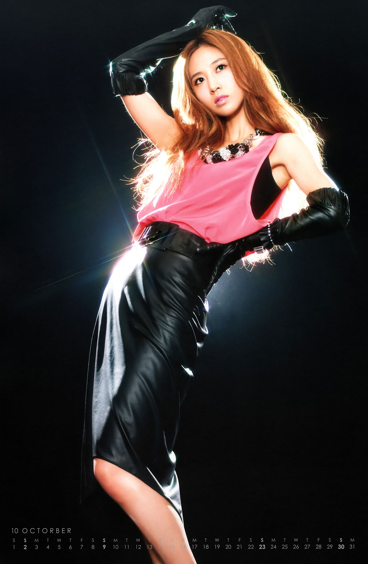 Yuri Girls Generation 2011 Tour calendar