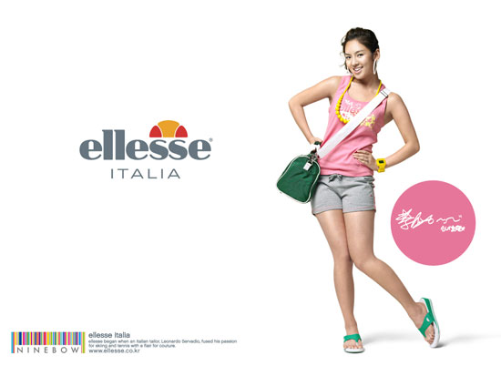 SNSD Hyoyeon Ellese Sportswear