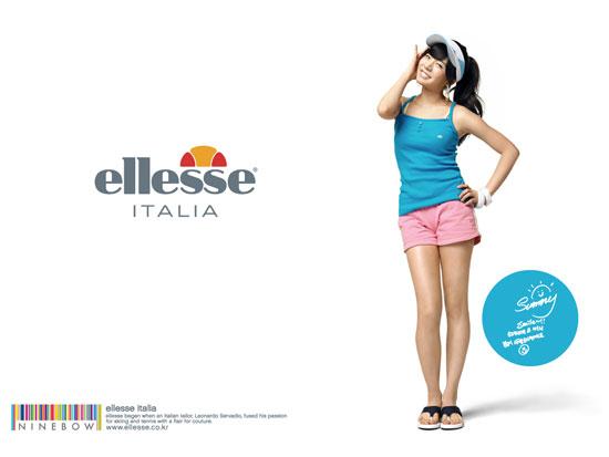 SNSD Sunny Ellese Sportswear