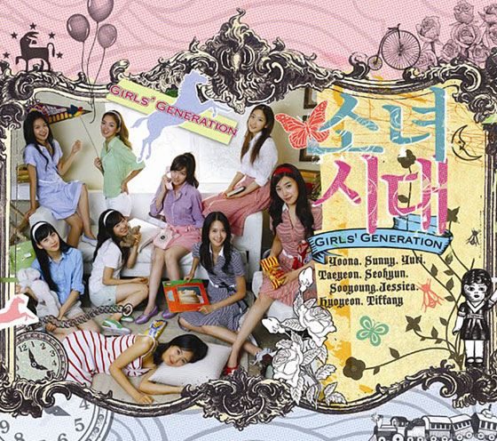 Girls Generation Into The New World cover