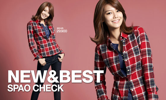 SNSD Sooyoung SPAO Fall 2011