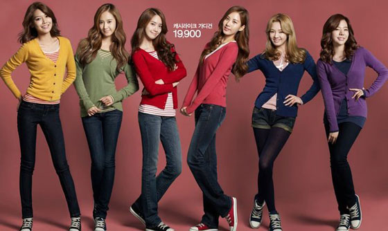 SNSD SPAO Fall 2011