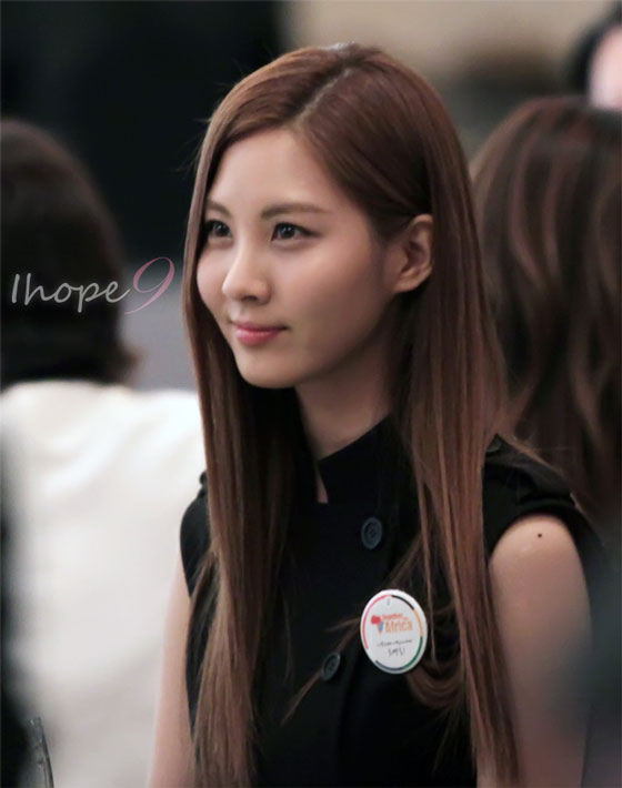 SNSD Seohyun United Nations event