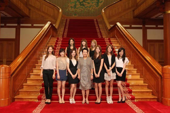 SNSD visit Blue House