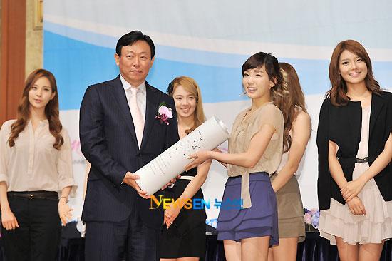 SNSD Taeyeon Korean Tourism Ambassador appointment