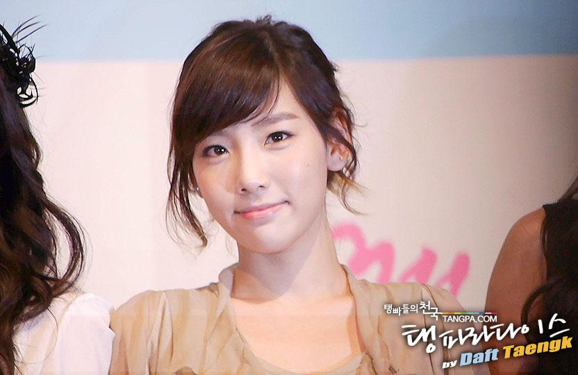 SNSD Taeyeon Visit Korea Year ambassador
