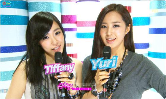 YulTi Music Core