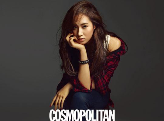 SNSD Yuri Cosmopolitan October 2011