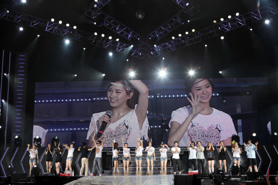 Girls Generation Tour in Taiwan 2011