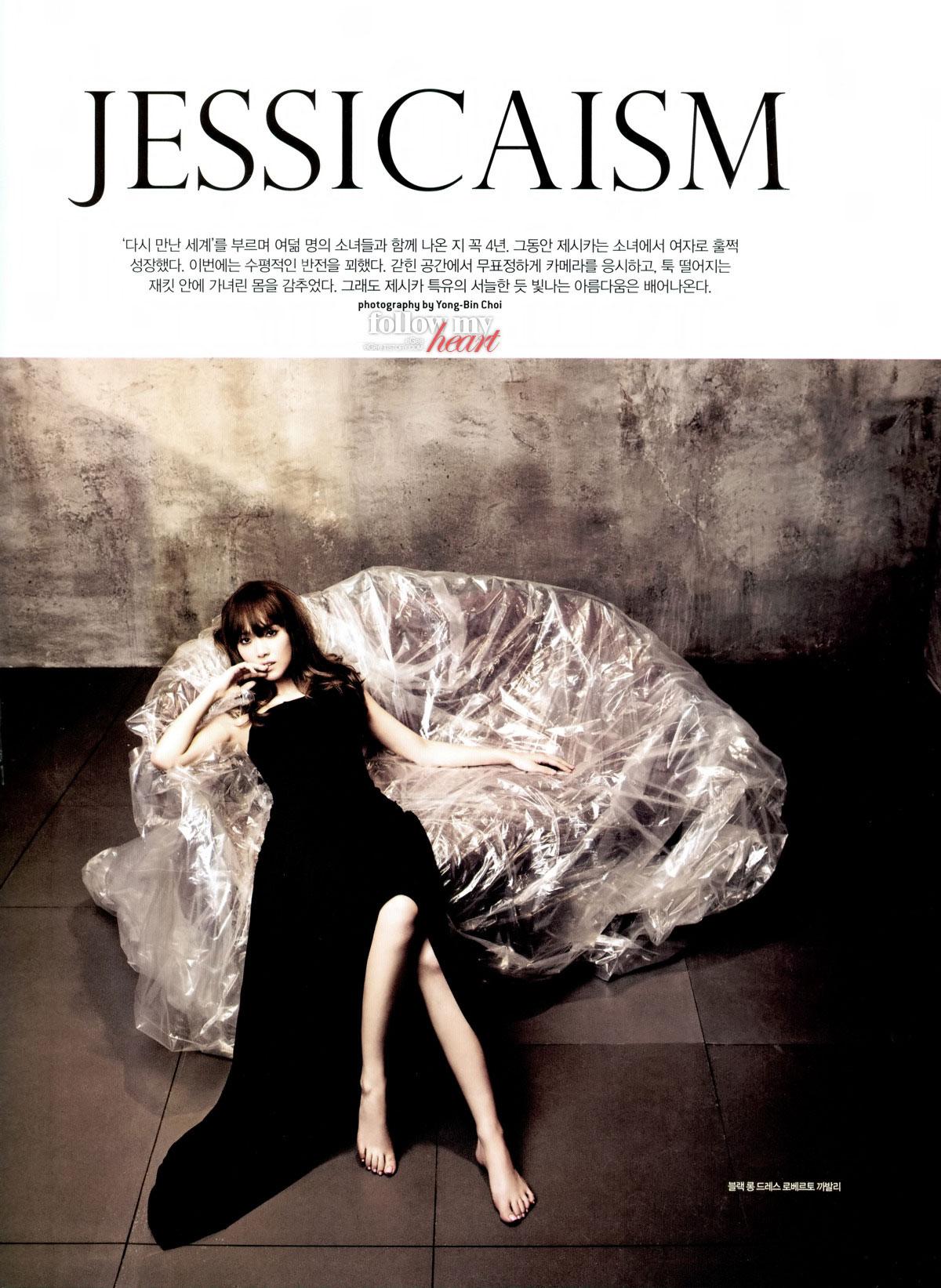 SNSD Jessica Ceci Magazine