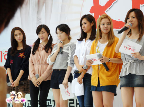 SNSD at KBS Love Request