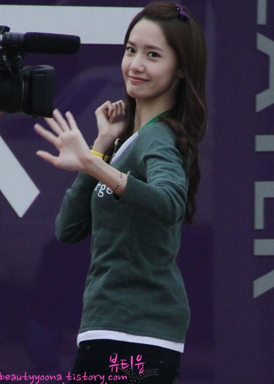 Im Yoona imdb