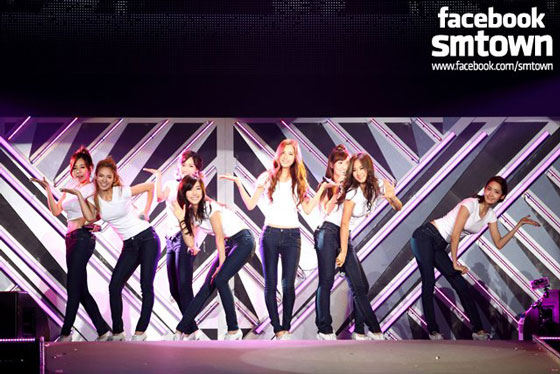 SMTown Live in Tokyo Special Edition 2011