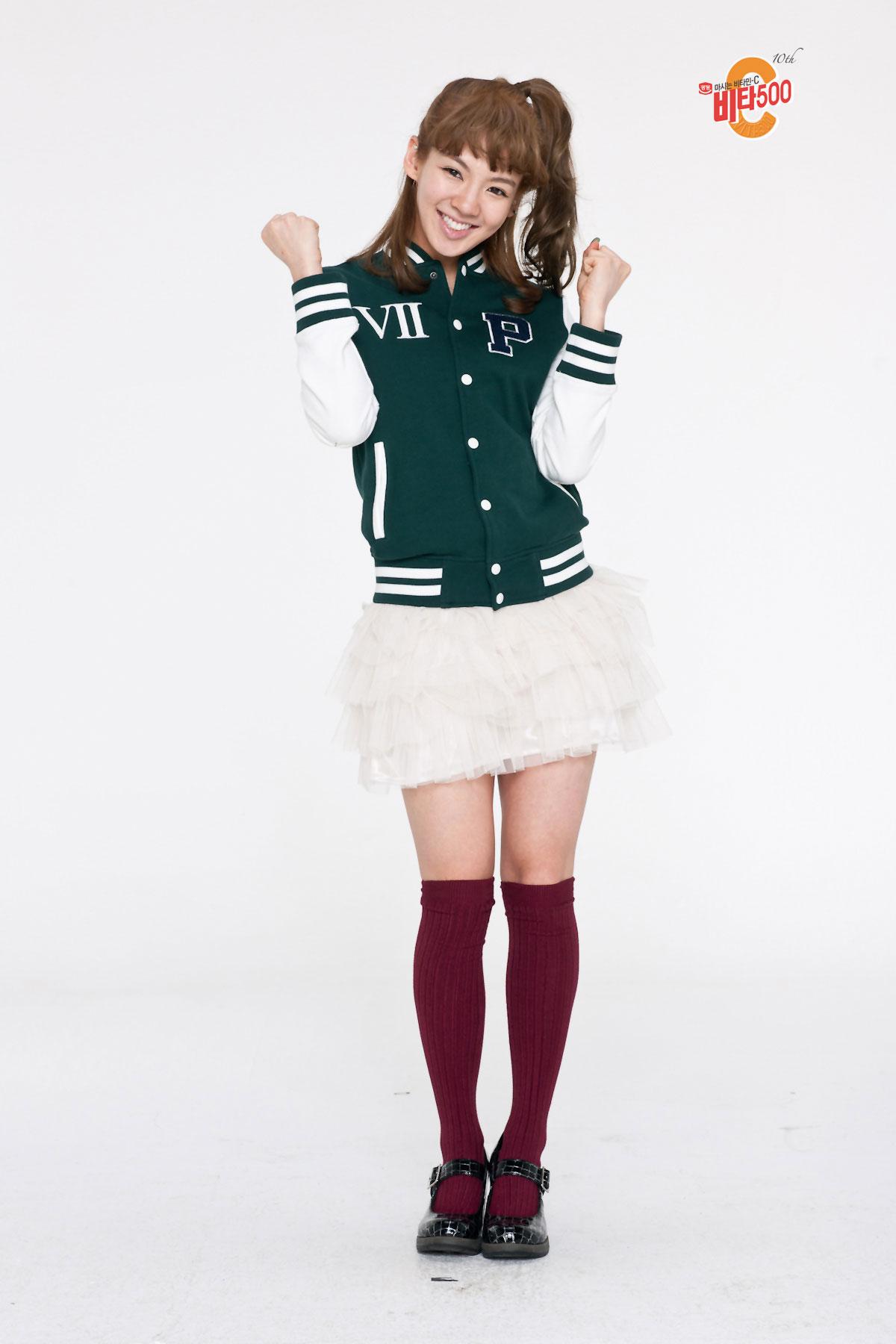 SNSD Hyoyeon Vita500 school