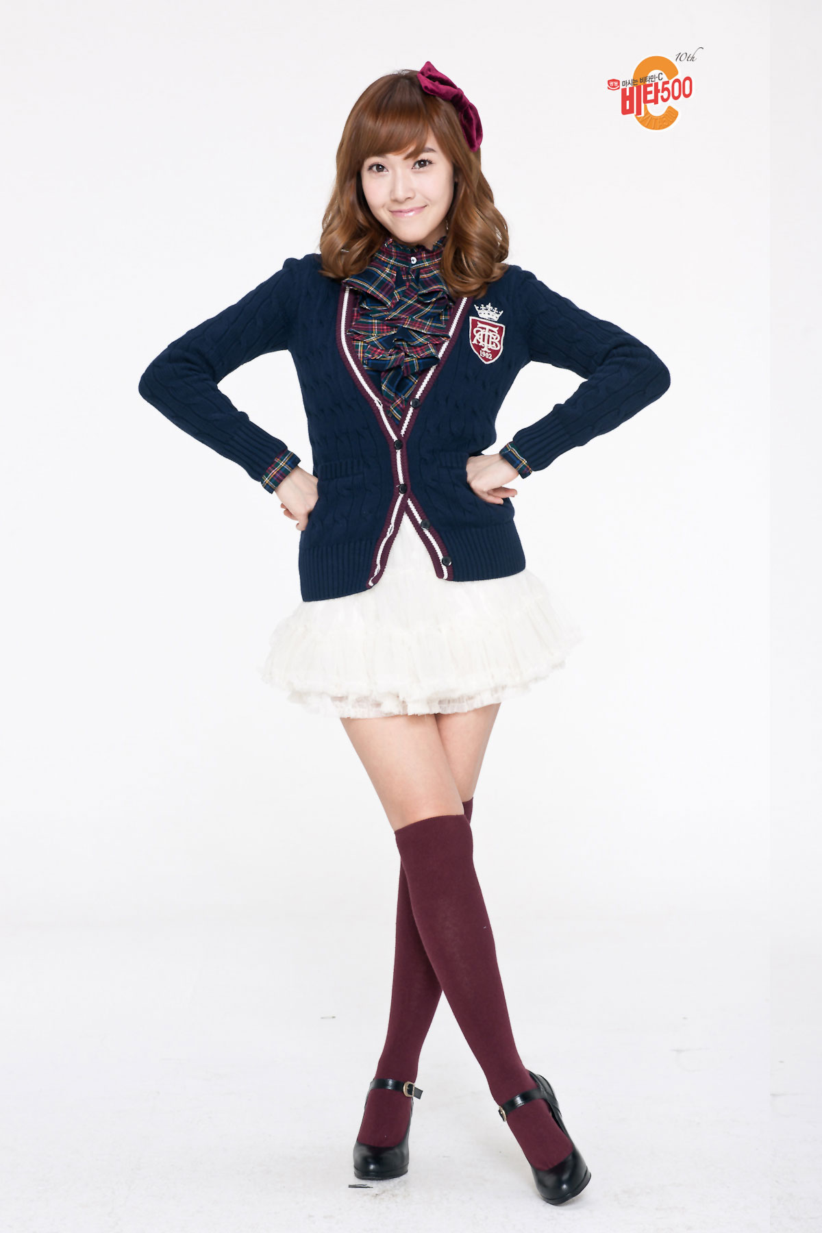 SNSD Jessica Vita500 school