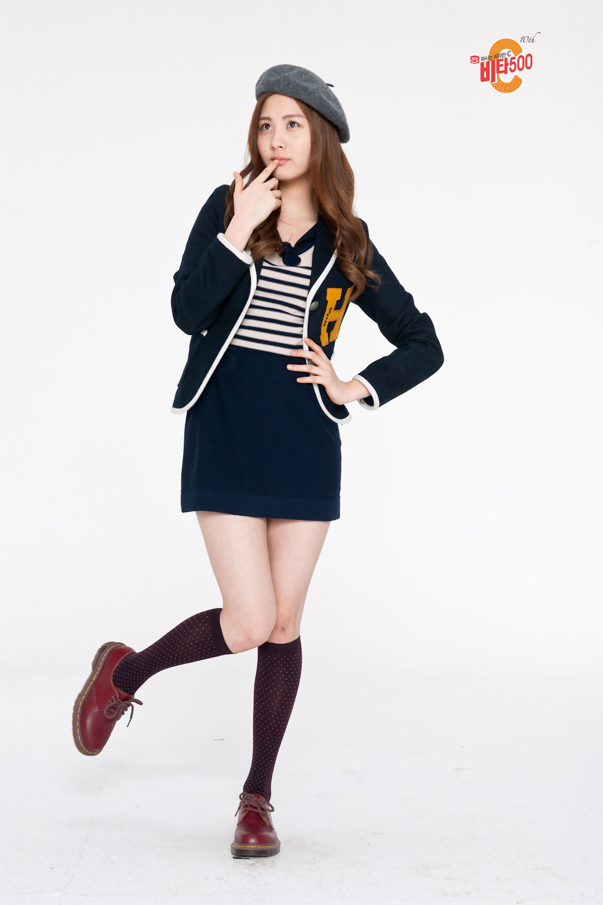 SNSD Seohyun Vita500 school