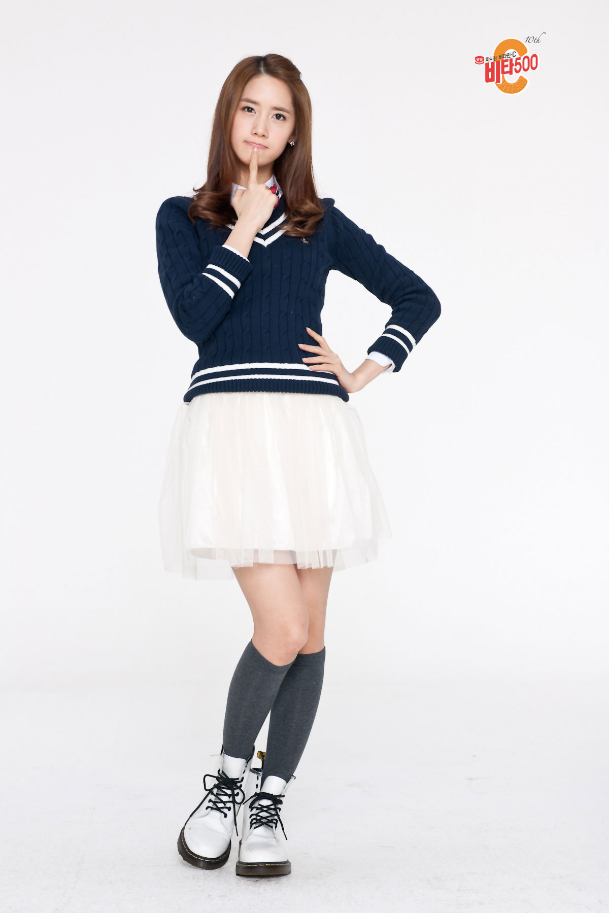 SNSD Yoona Vita500 school