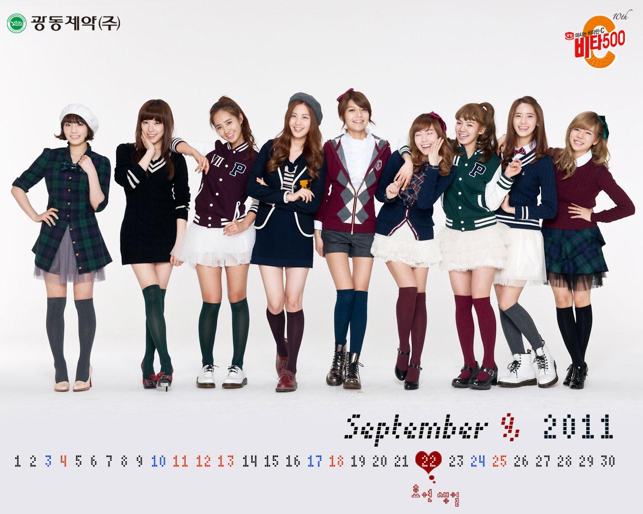 SNSD Vita500 September 2011 calendar wallpaper
