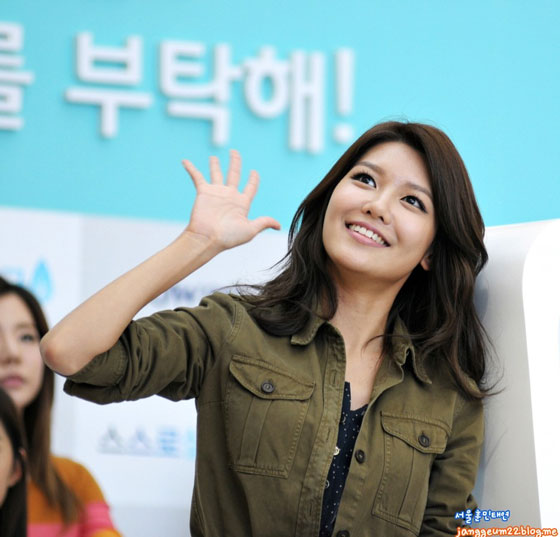 SNSD Sooyoung Woongjin Coway charity auction