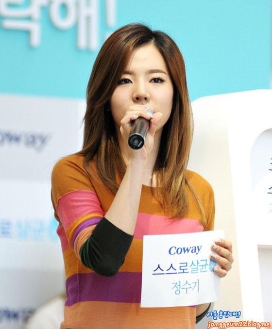 Woongjin Coway charity auction (2)