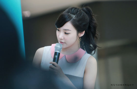 Girls Generation Woongjin Coway charity auction