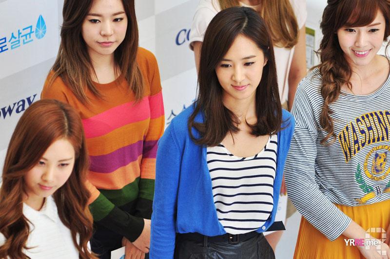 SNSD Yuri Woongjin Coway event