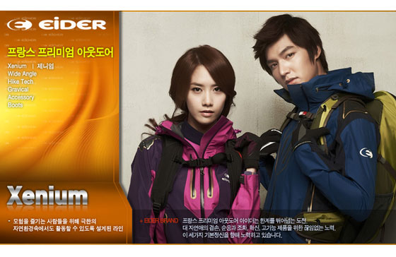 SNSD Yoona and Lee Minho Eider pictures