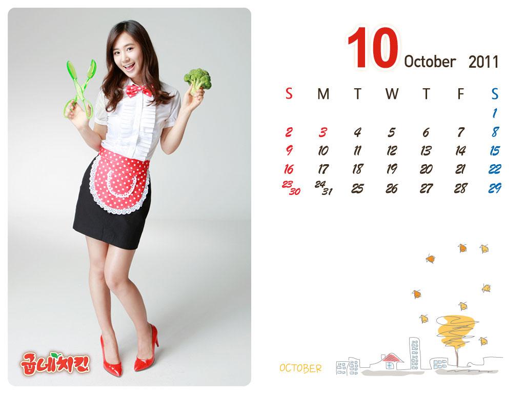 SNSD Yuri Goobne October 2011 calendar