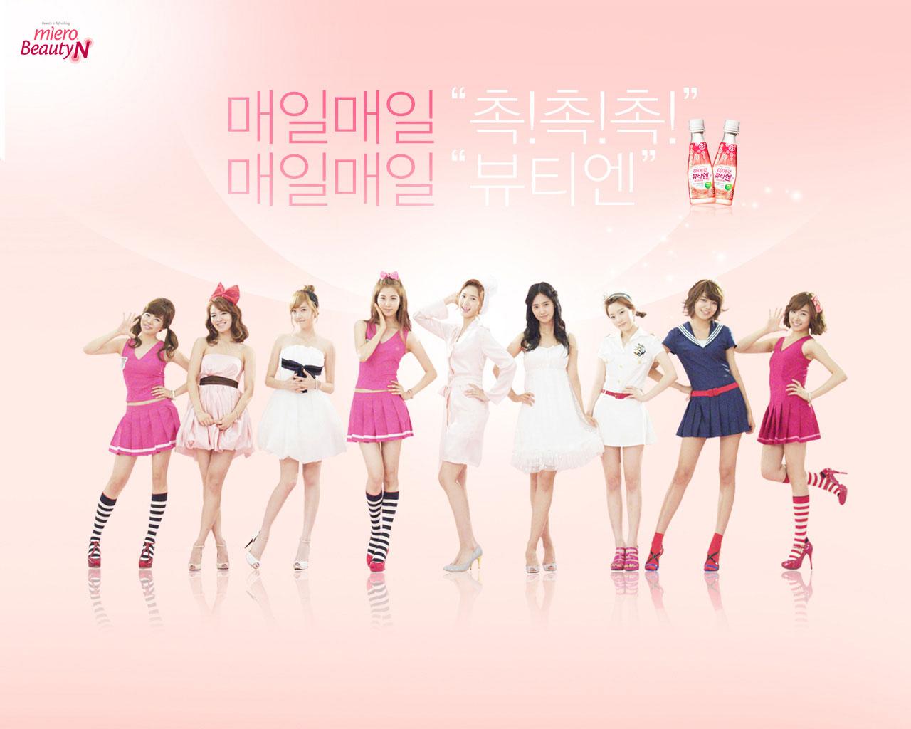 Girls Generation Miero wallpaper