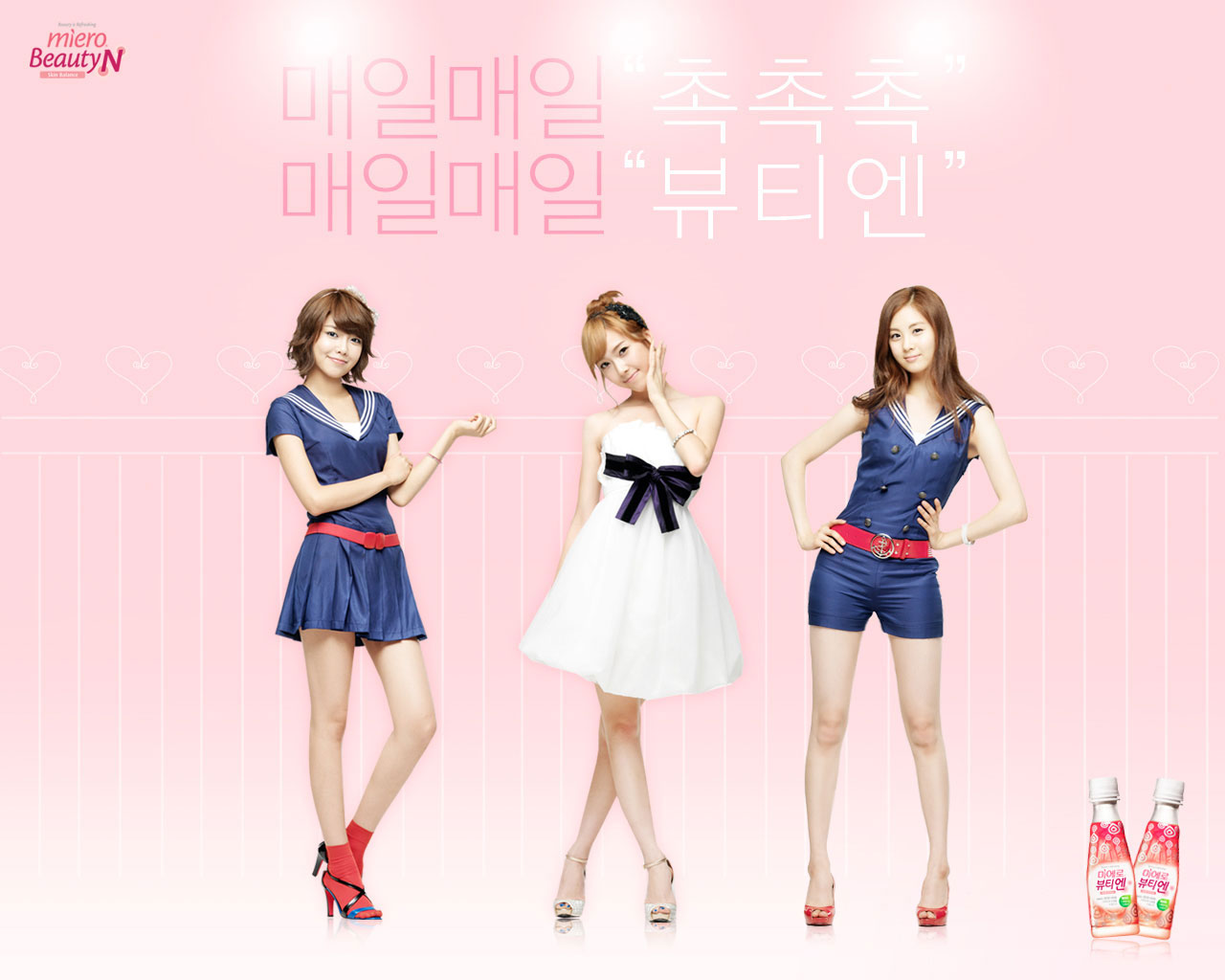 Girls Generation Miero wallpaper