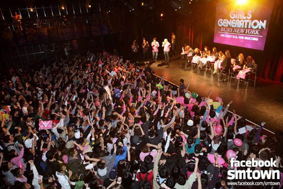 The first US fan meeting