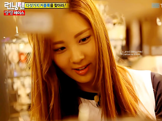Snsd seohyun running man screenshots