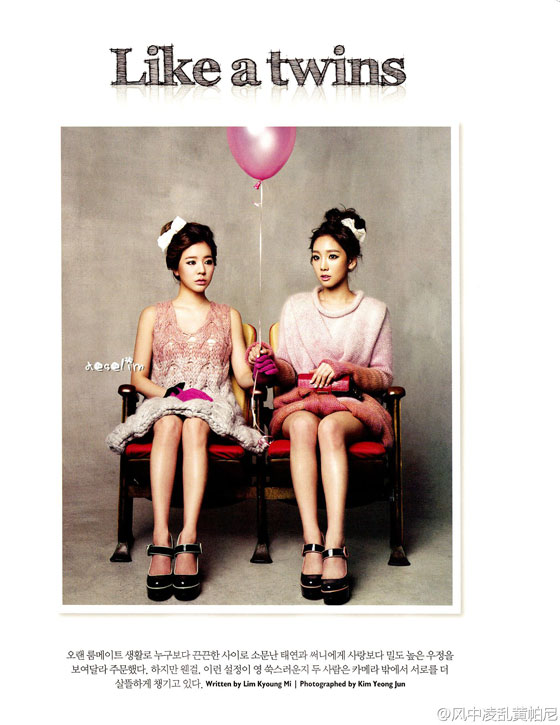 SNSD Sunny and Taeyeon Singles Magazine