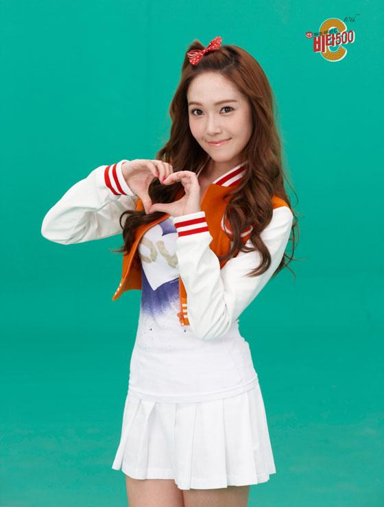 SNSD Jessica Vita500 cheerleader