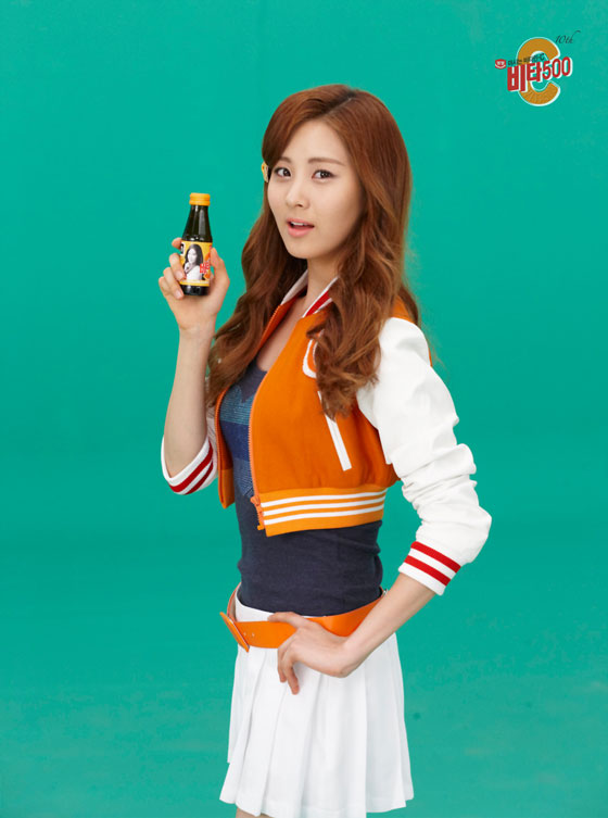 SNSD Seohyun Vita500 cheerleader