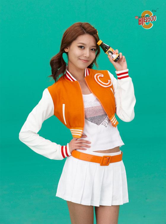 SNSD Sooyoung Vita500 cheerleader