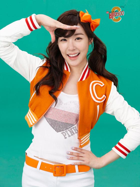 SNSD Tiffany Vita500 cheerleader