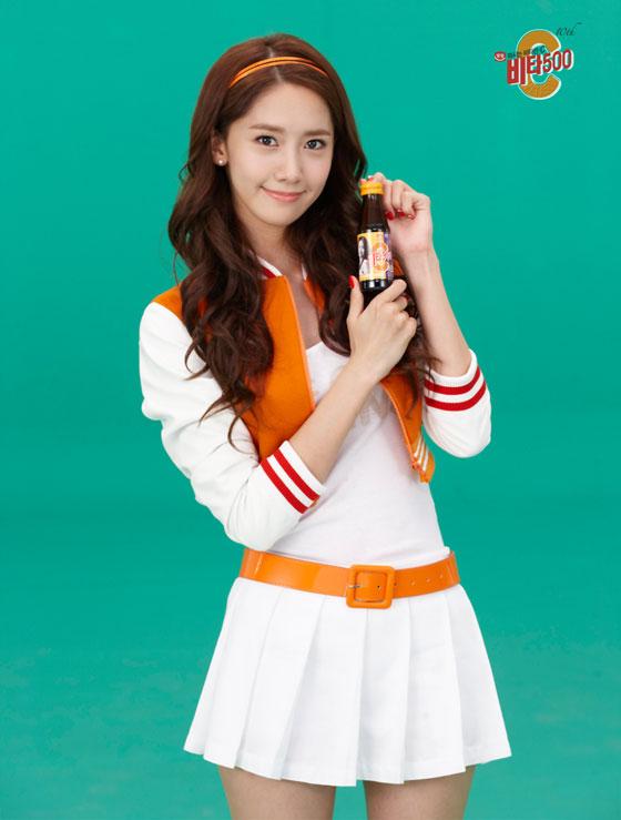 SNSD Yoona Vita500 cheerleader