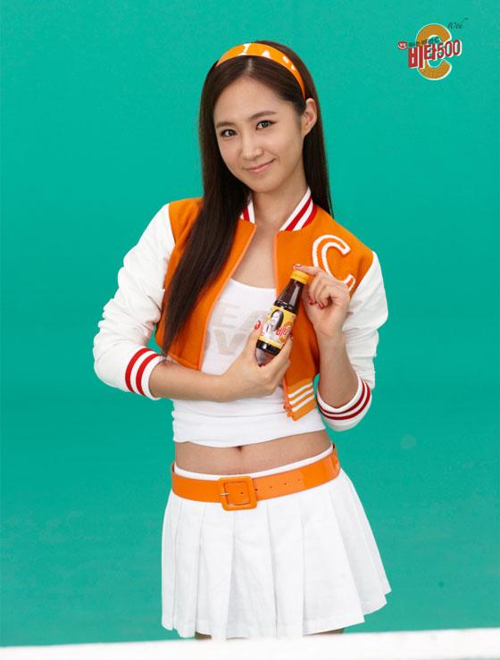 SNSD Yuri Vita500 cheerleader