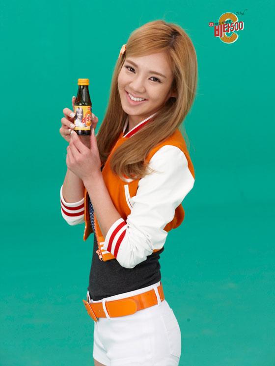 SNSD Hyoyeon Vita500 cheerleader