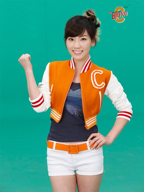 SNSD Taeyeon Vita500 cheerleader