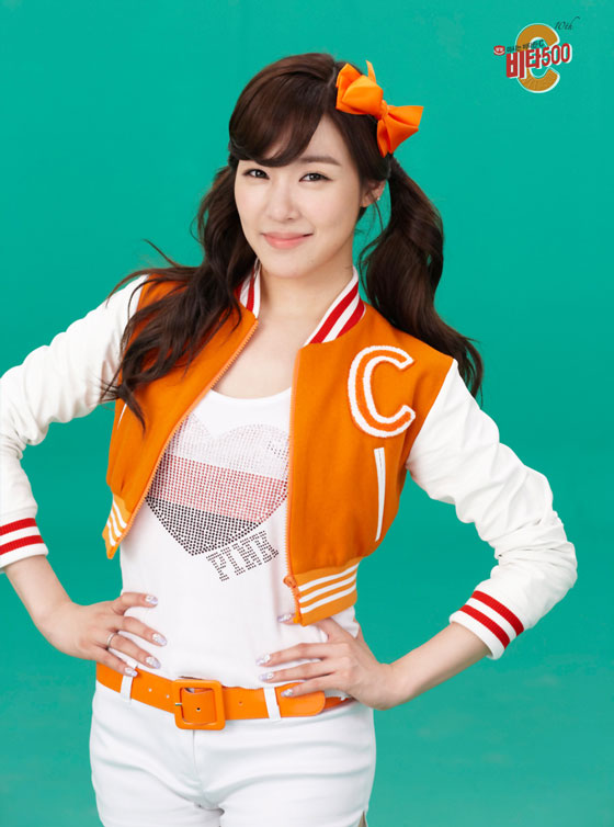 SNSD Tiffany Vita500 cheerleader