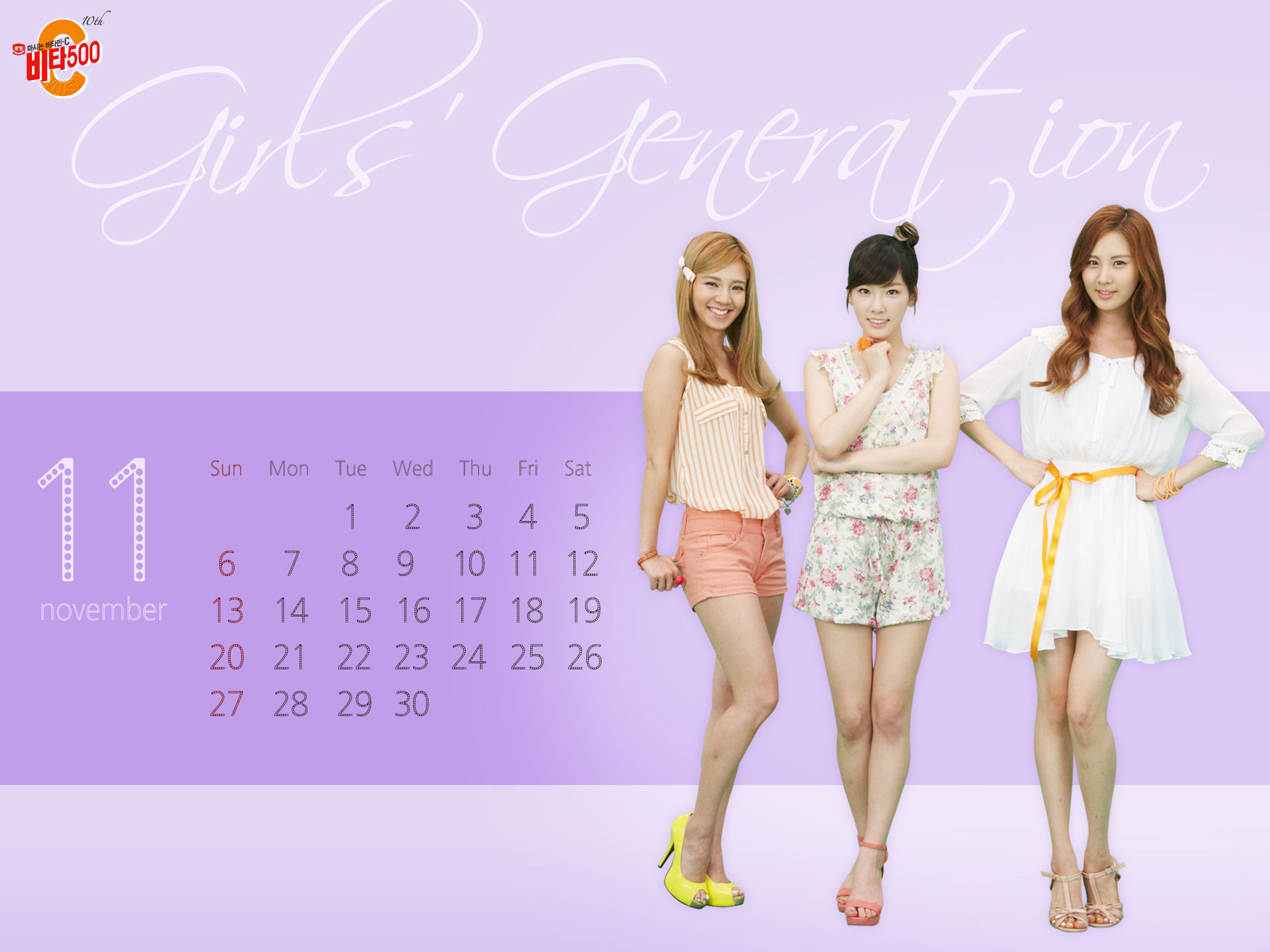 SNSD Vita500 November 2011 calendar wallpaper