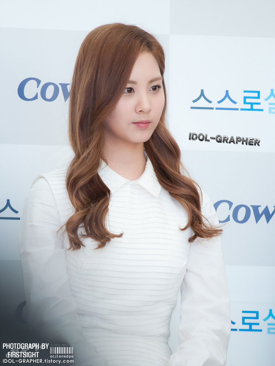 SNSD Seohyun Woongjin Coway event