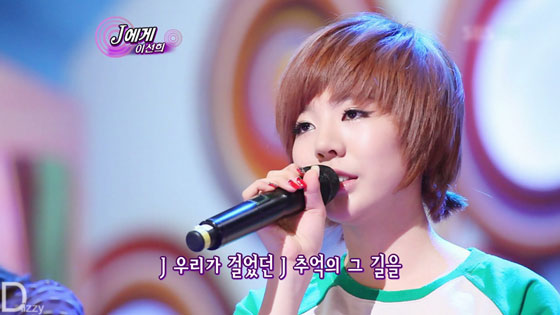 SNSD Sunny 1000 Song Challenge
