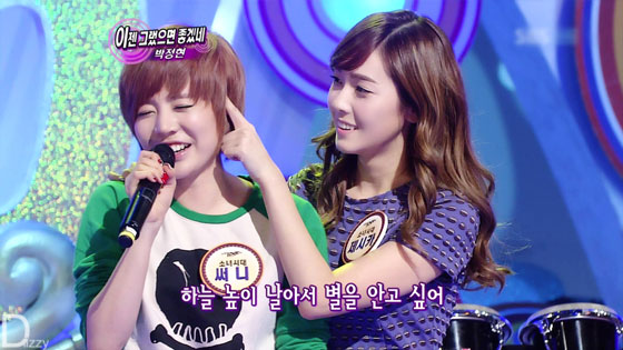 SNSD Sunny and Jessica 1000 Song Challenge
