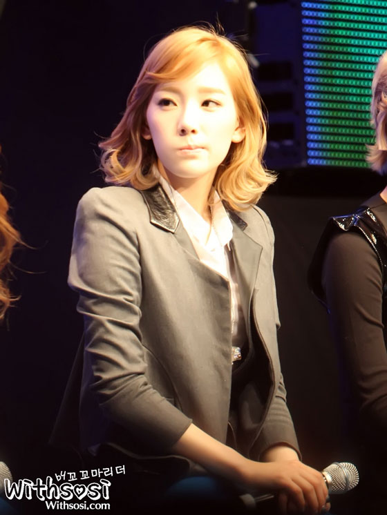 SNSD Taeyeon Coway Concert