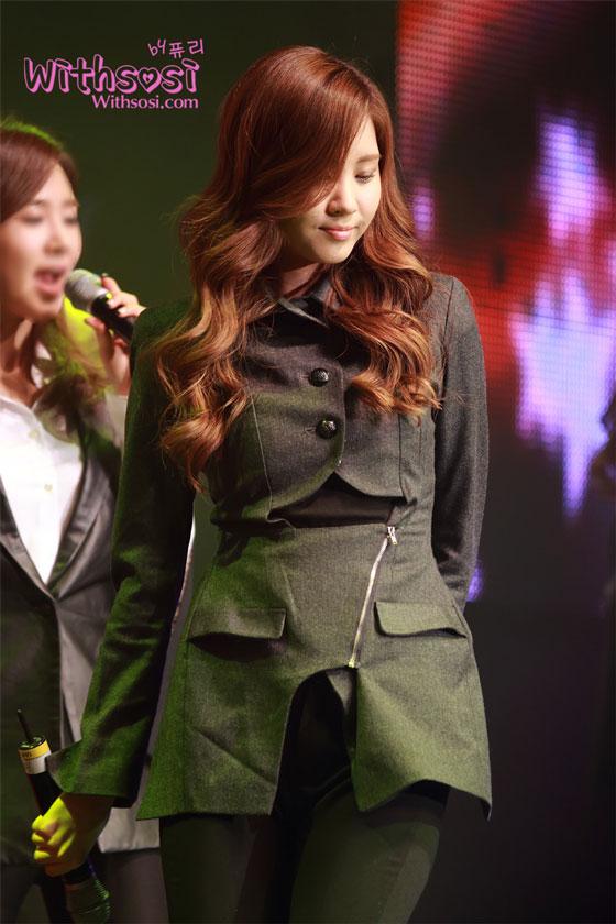 SNSD Seohyun Coway Concert