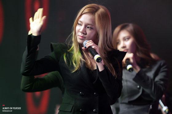SNSD Hyoyeon Coway Concert